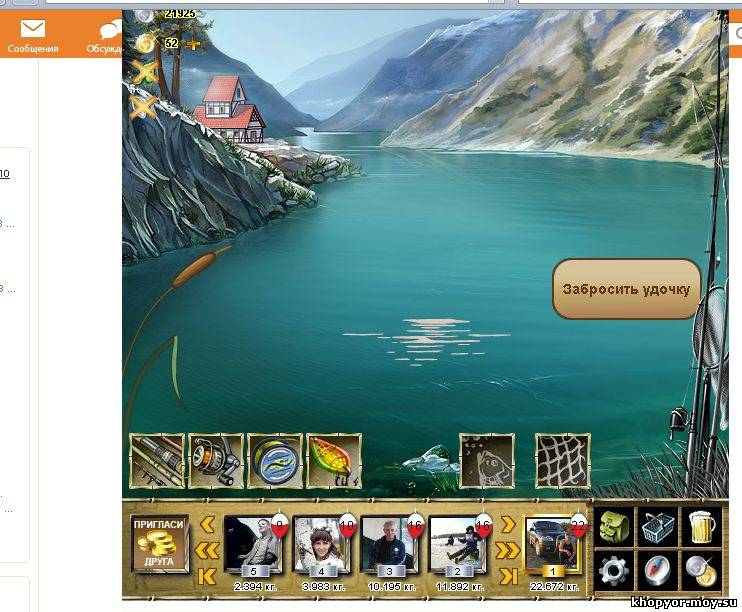 Посмотреть ролик - Коллекция: Взлом игры Рыбное Место через Cheat Engine ка