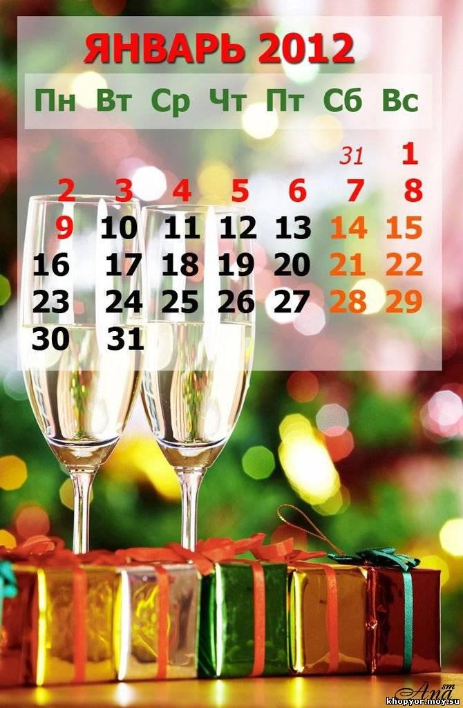 Куда в москве можно сходить на новогодние праздники