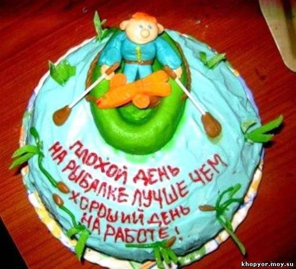 Поздравления на торте для мужчины