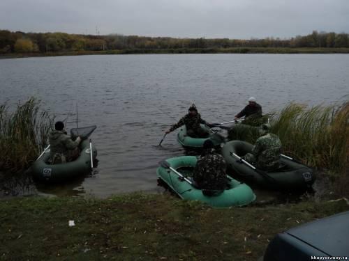 урюпинский рыболовный форум