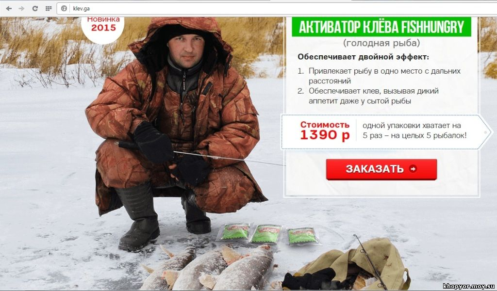 fishhungry форум