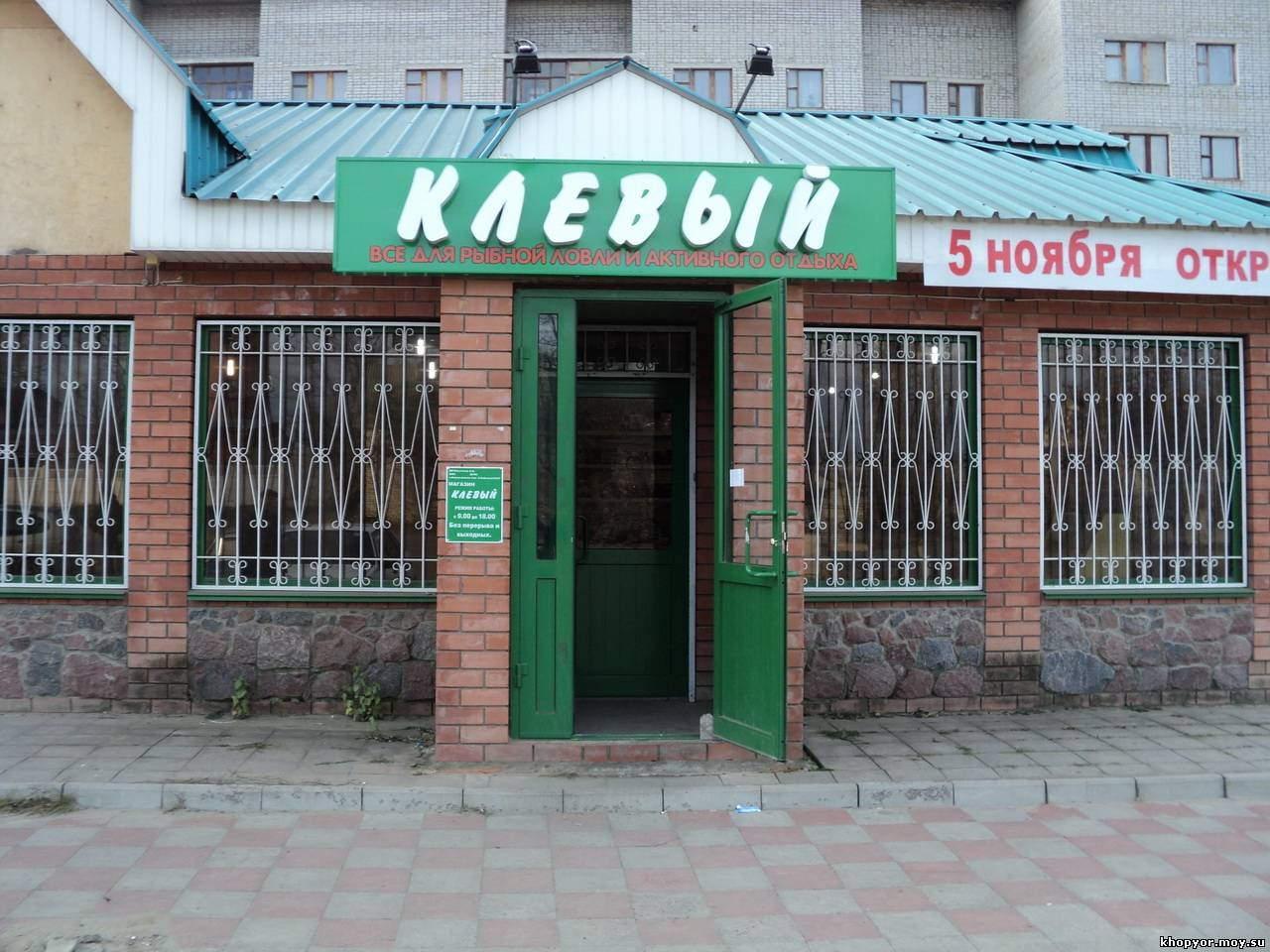 магазин рыболов в киржаче