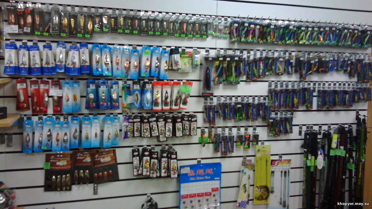 Мы продаем качественные рыболовные снасти по низким ценам.