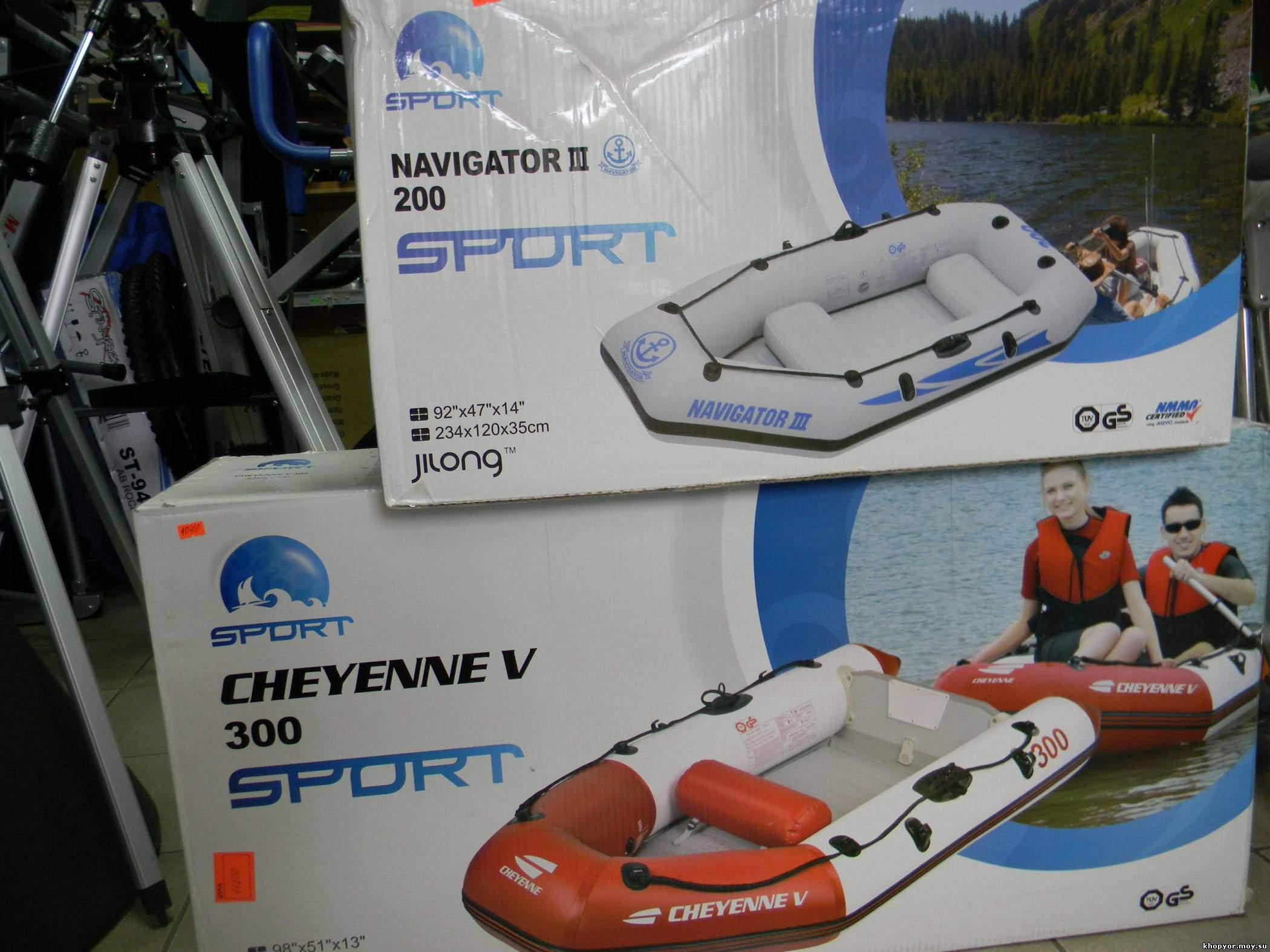 каталог лодок навигатор