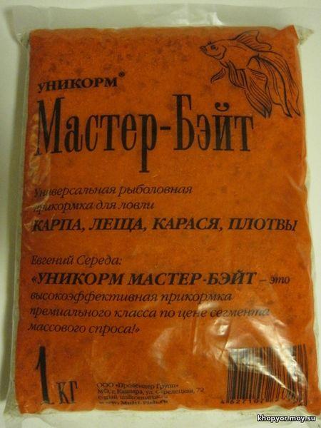 евгений васильевич середа прикормки